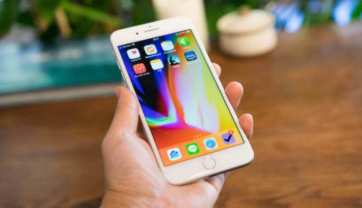 iPhone 8 PlusからHUAWEI P9に換えて3ヶ月が経過したのでレビュー【中華スマホ】