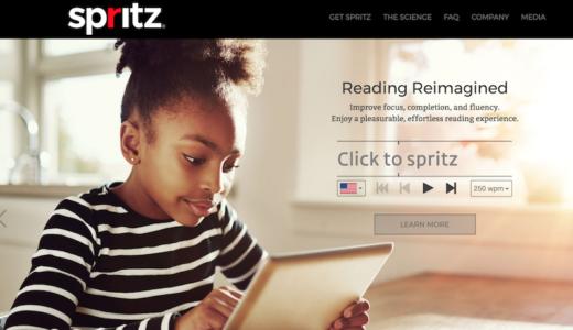 英語のリーディング速度が死ぬほど上がる「Spritz」という神アプリを紹介する
