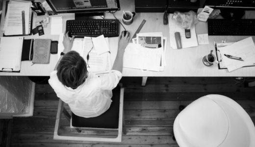 転職エージェントの存在意義:なぜ登録すべきなのか?