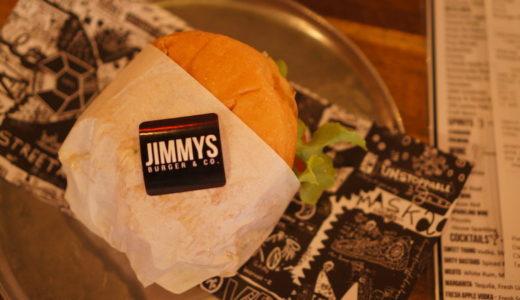 ケアンズのハンバーガー屋JIMMYSは「美味しい作業場」でお薦め【電源・Wi-Fiあり】