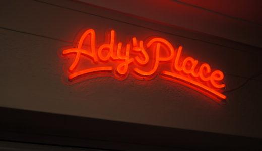 【$25〜】シドニーの格安バックパッカーズなら「Ady's Place」がお薦め【CBD徒歩15分】