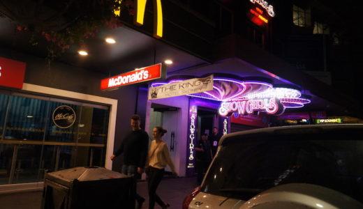 【$50〜】シドニー・キングスクロスのビジホ「KINGS HOTEL」が狙い目だ【CBD徒歩20分】