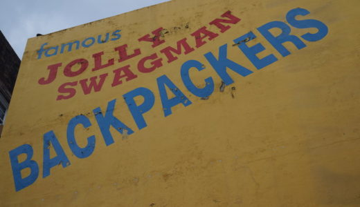 【$32〜】シドニーの老舗バッパーJolly Swagmanはコスパ抜群だ【CBD徒歩25分】