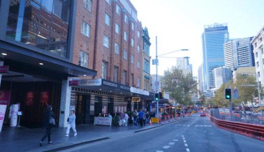 【$50〜】シドニー・ジョージ通り沿の「グレートサザンホテル」が快適すぎる【CBD徒歩3分】