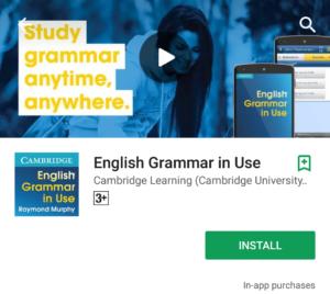 最強の英文法書『Grammar in Use』のスマホアプリ版がアツイので紹介